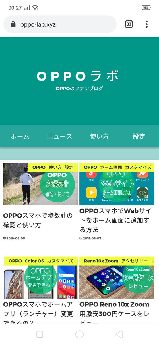 f:id:Azusa_Hirano:20190807004821p:plain