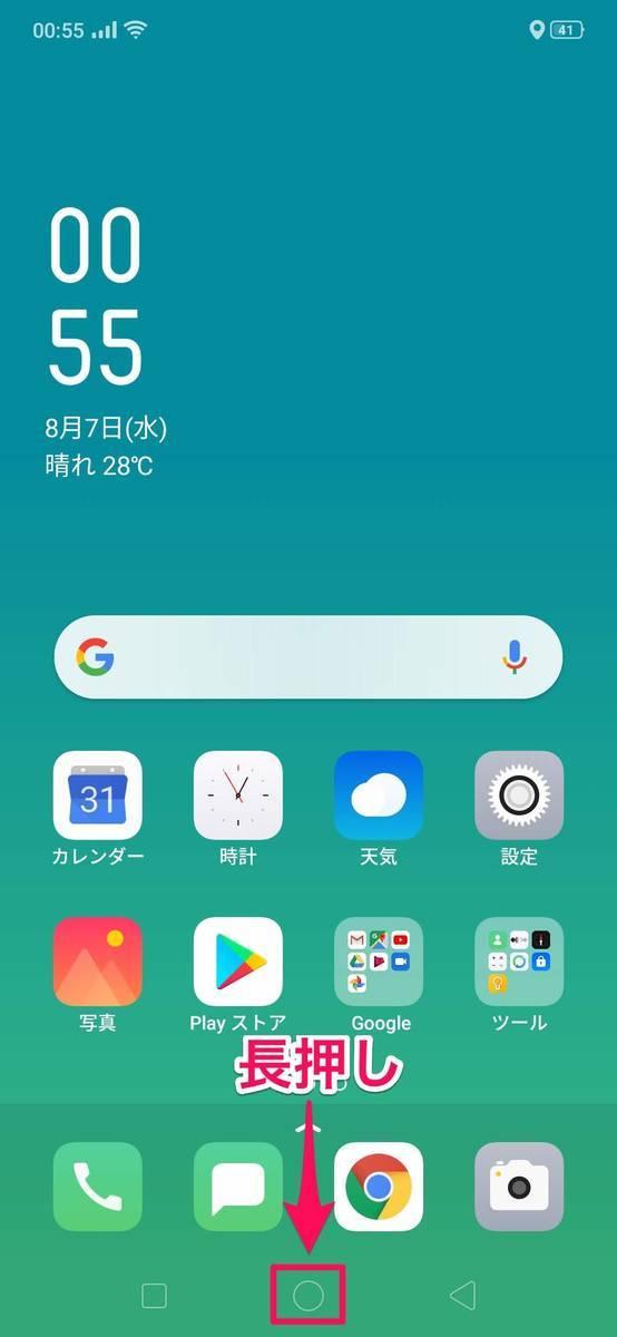 f:id:Azusa_Hirano:20190807010436j:plain