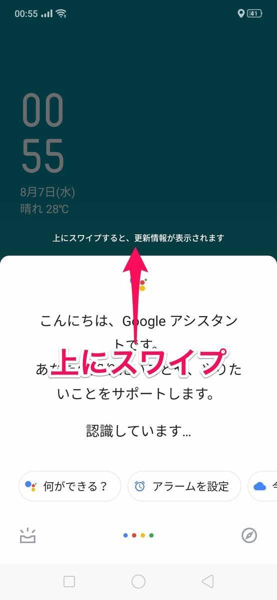 f:id:Azusa_Hirano:20190807010454j:plain