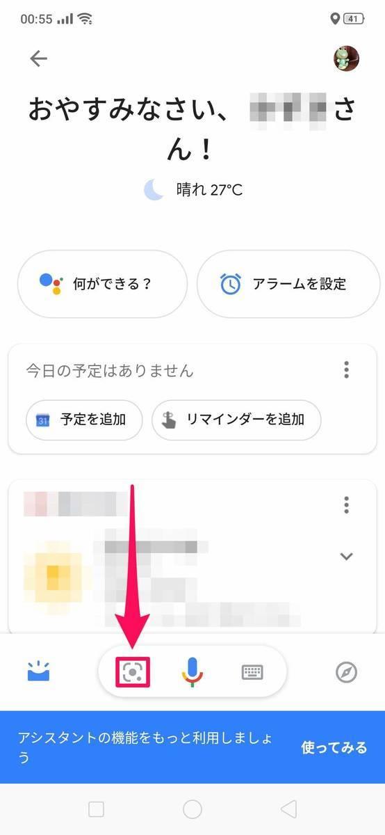 f:id:Azusa_Hirano:20190807010458j:plain