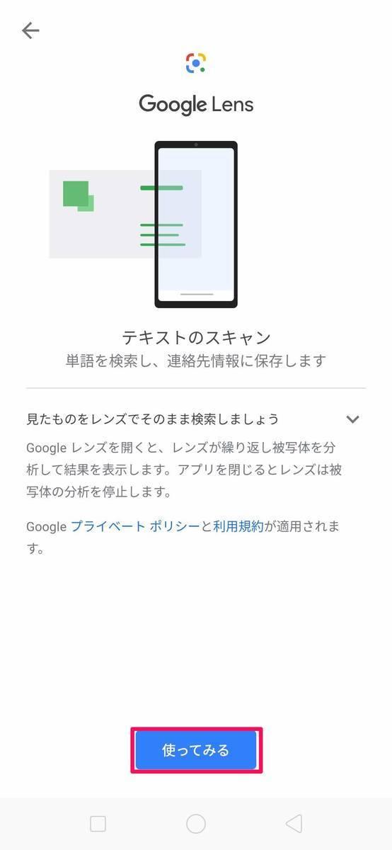 f:id:Azusa_Hirano:20190807010507j:plain