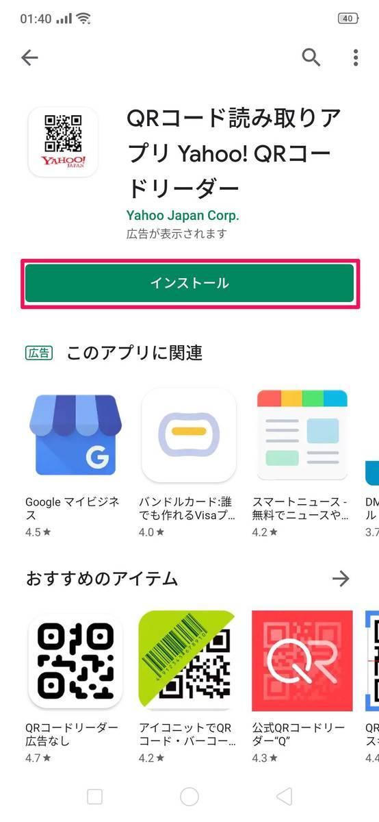 f:id:Azusa_Hirano:20190807014656j:plain