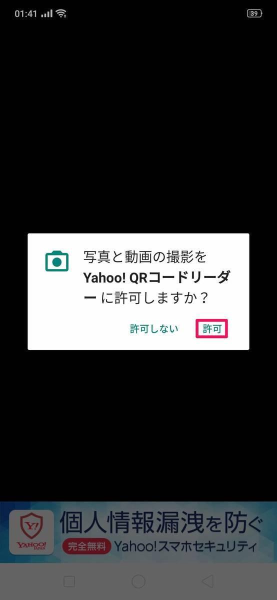 f:id:Azusa_Hirano:20190807014708j:plain
