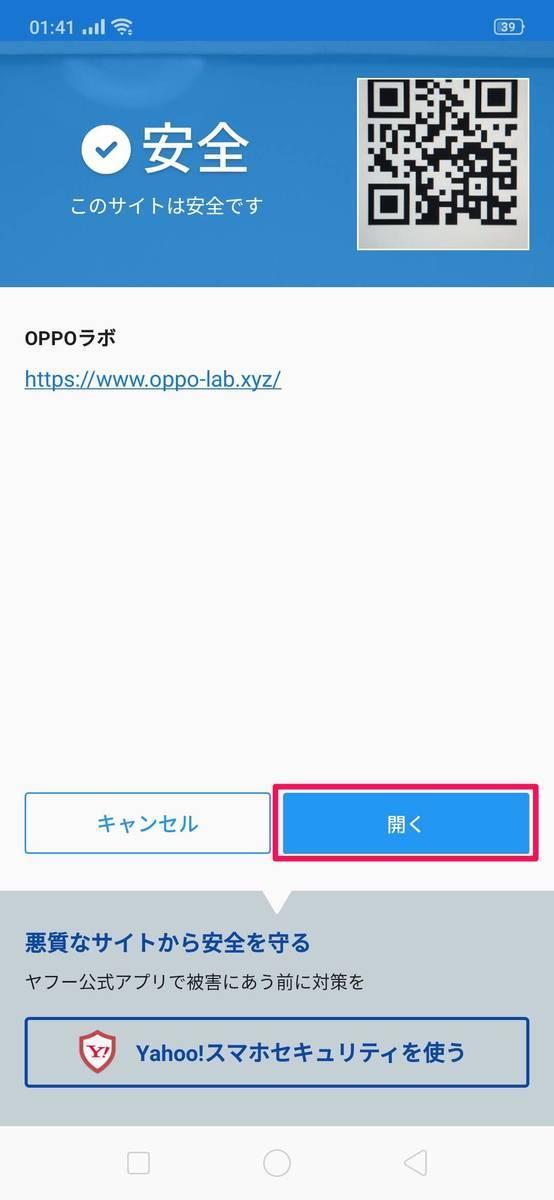 f:id:Azusa_Hirano:20190807014712j:plain