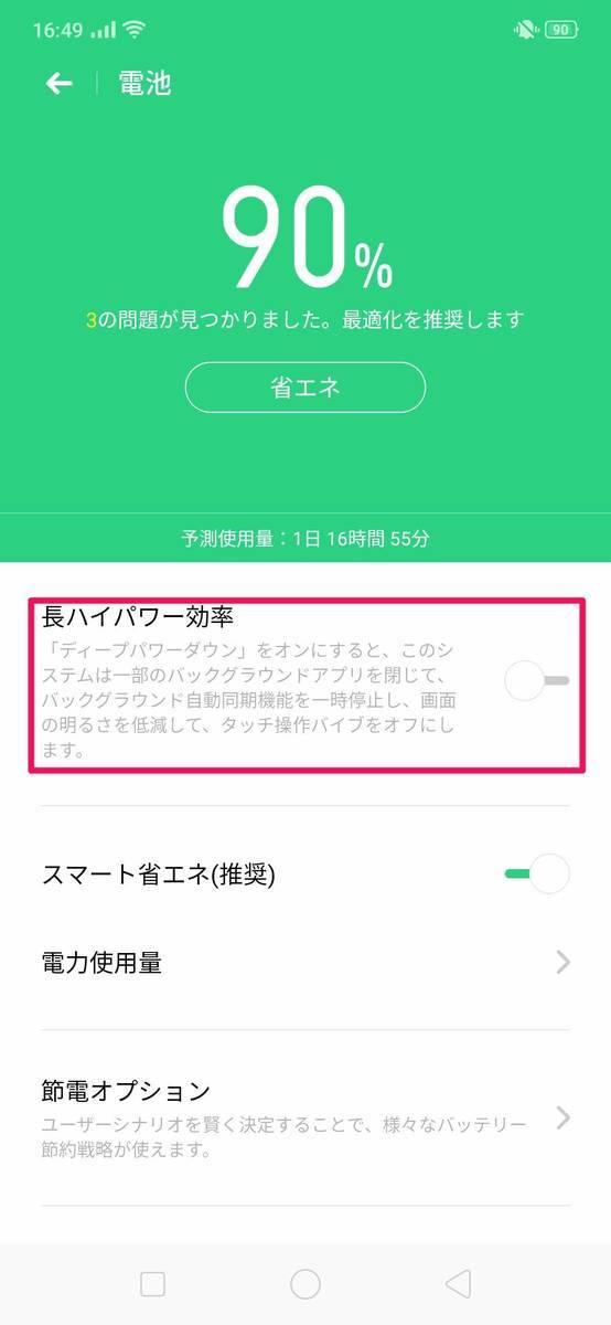 f:id:Azusa_Hirano:20190810165659j:plain