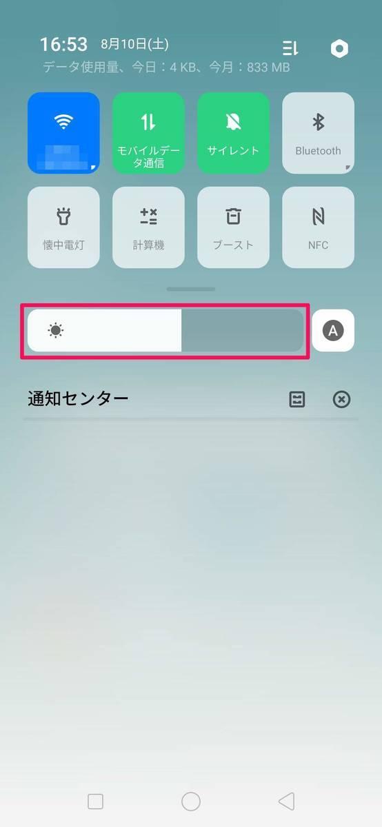 f:id:Azusa_Hirano:20190810173329j:plain