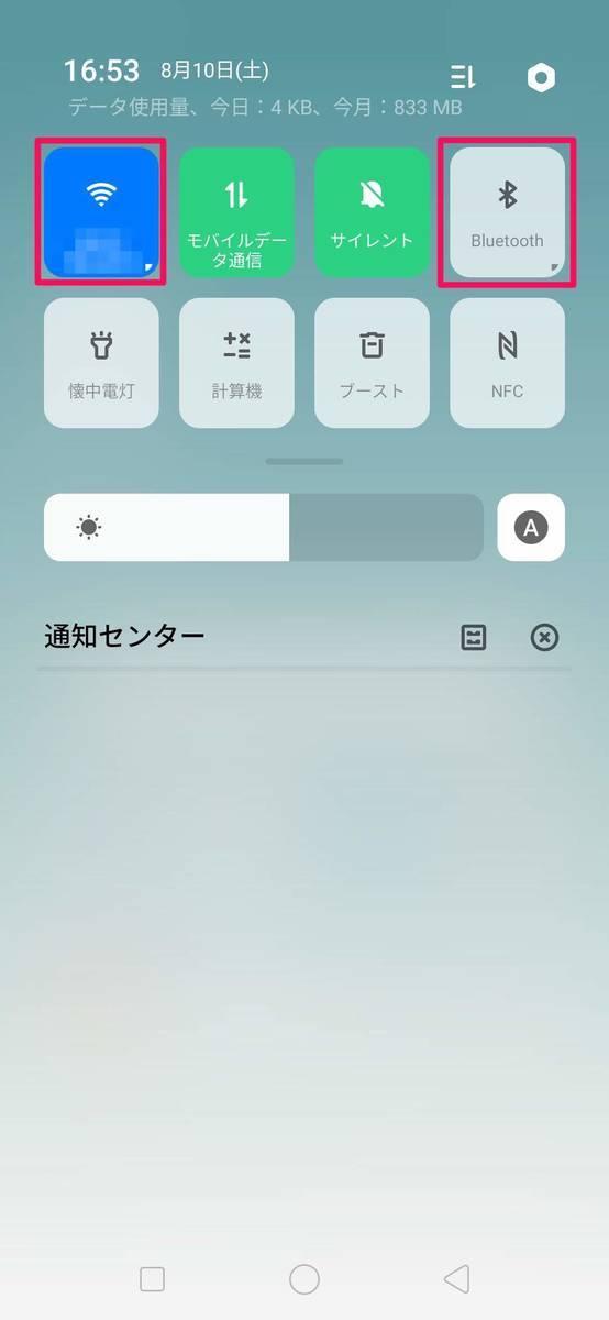f:id:Azusa_Hirano:20190810203828j:plain