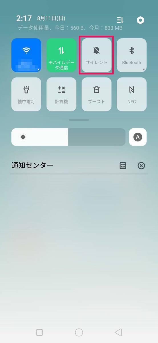 f:id:Azusa_Hirano:20190811024651j:plain