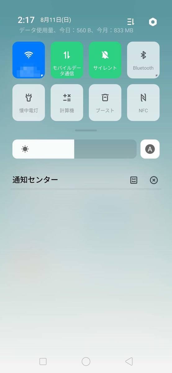 f:id:Azusa_Hirano:20190811024656j:plain