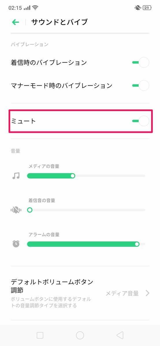 f:id:Azusa_Hirano:20190811024859j:plain