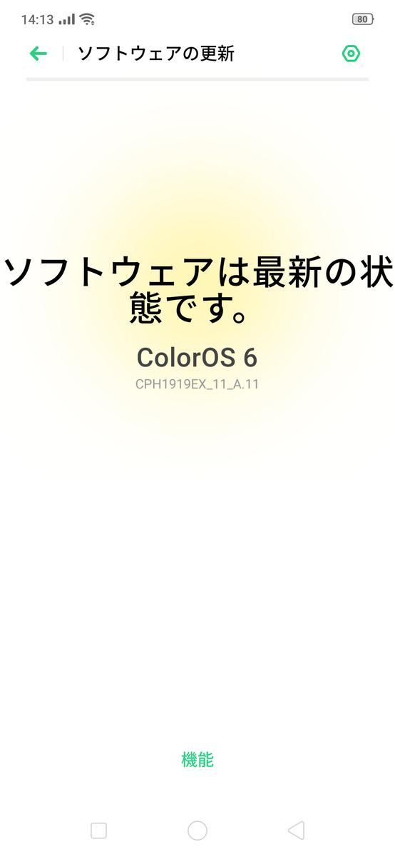 f:id:Azusa_Hirano:20190811141922p:plain