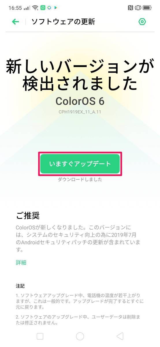 f:id:Azusa_Hirano:20190811150937j:plain