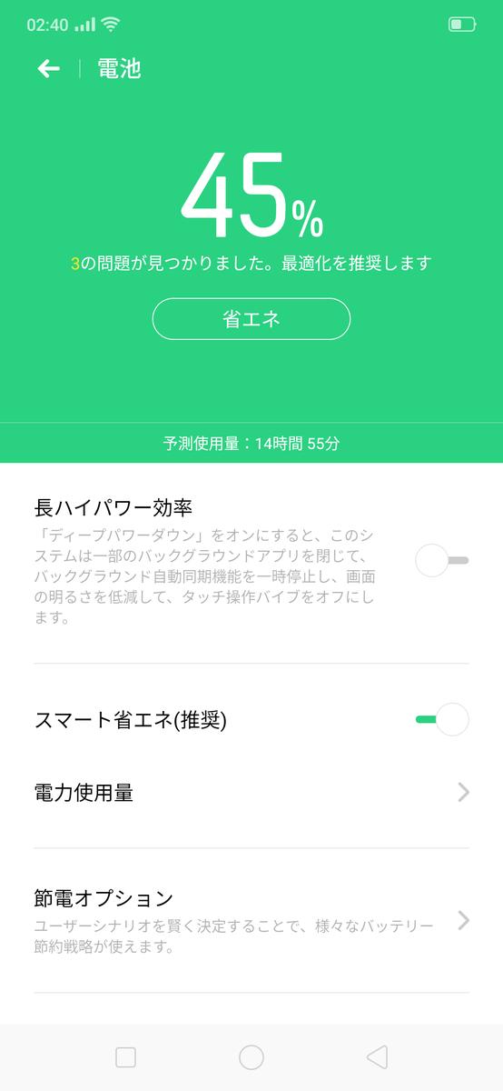 f:id:Azusa_Hirano:20190813024136p:plain