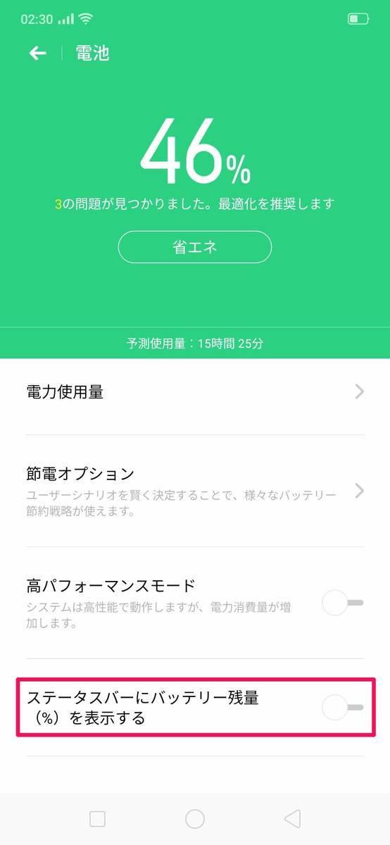 f:id:Azusa_Hirano:20190813025133j:plain