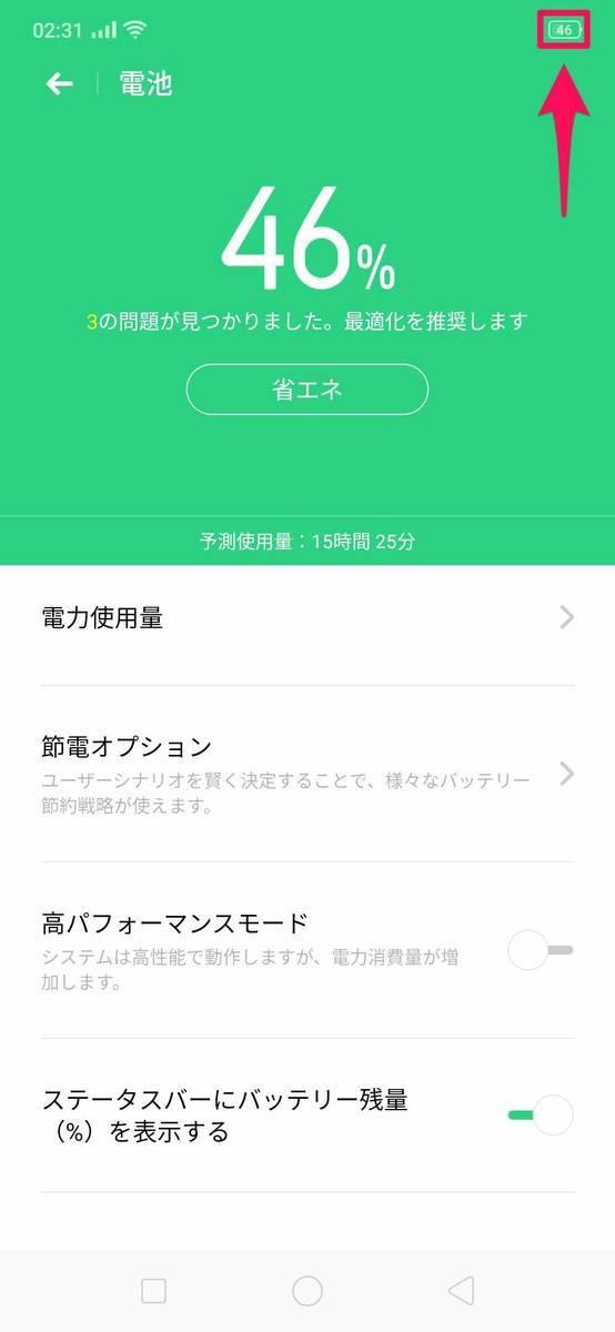 f:id:Azusa_Hirano:20190813025143j:plain