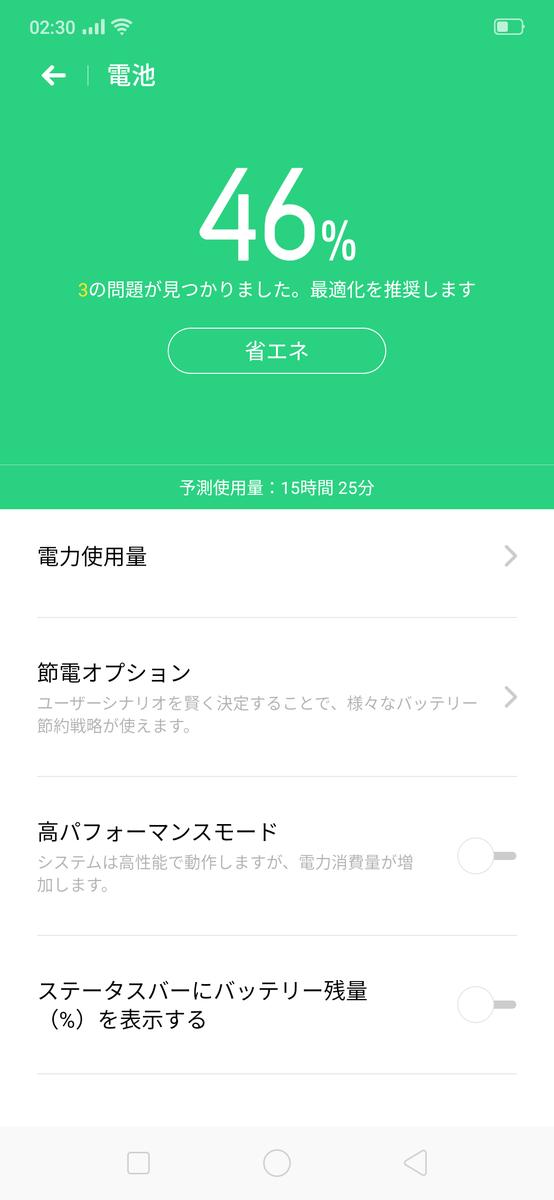 f:id:Azusa_Hirano:20190813025226p:plain