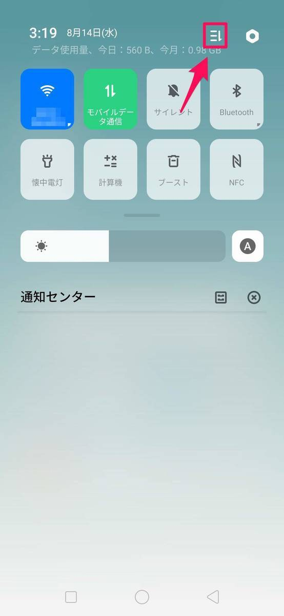 f:id:Azusa_Hirano:20190814194343j:plain