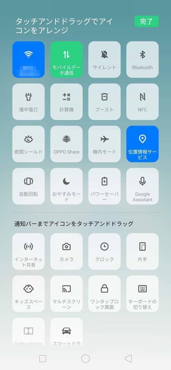 f:id:Azusa_Hirano:20190814194348j:plain