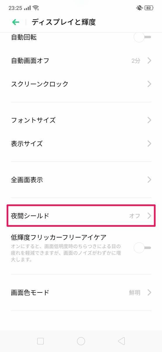 f:id:Azusa_Hirano:20190816032237j:plain