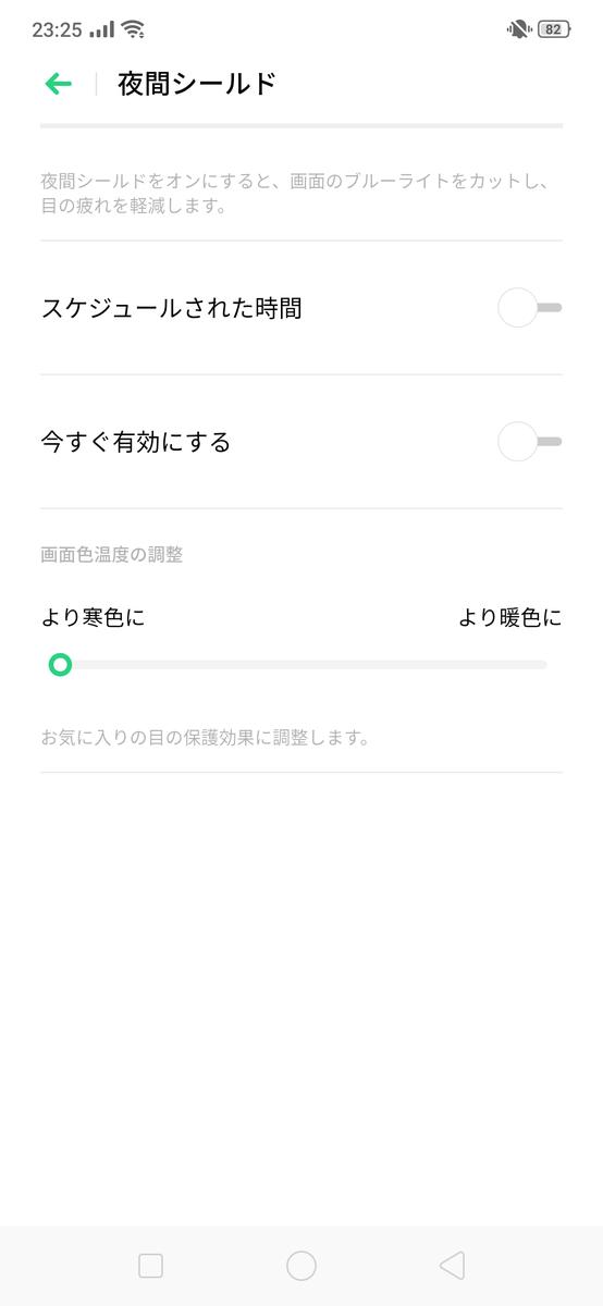f:id:Azusa_Hirano:20190816032309p:plain