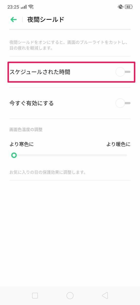 f:id:Azusa_Hirano:20190816032636j:plain