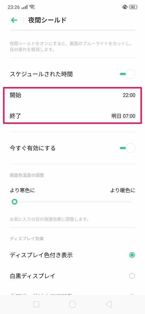 f:id:Azusa_Hirano:20190816032640j:plain