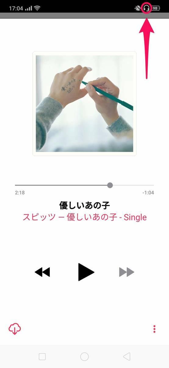 f:id:Azusa_Hirano:20190817173013j:plain