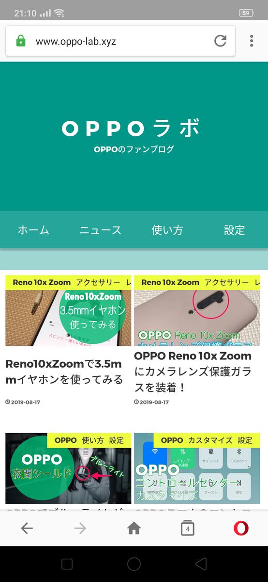 f:id:Azusa_Hirano:20190818222511p:plain