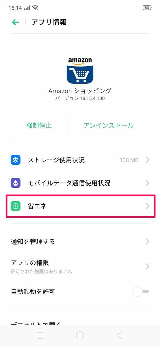 f:id:Azusa_Hirano:20190819152448j:plain