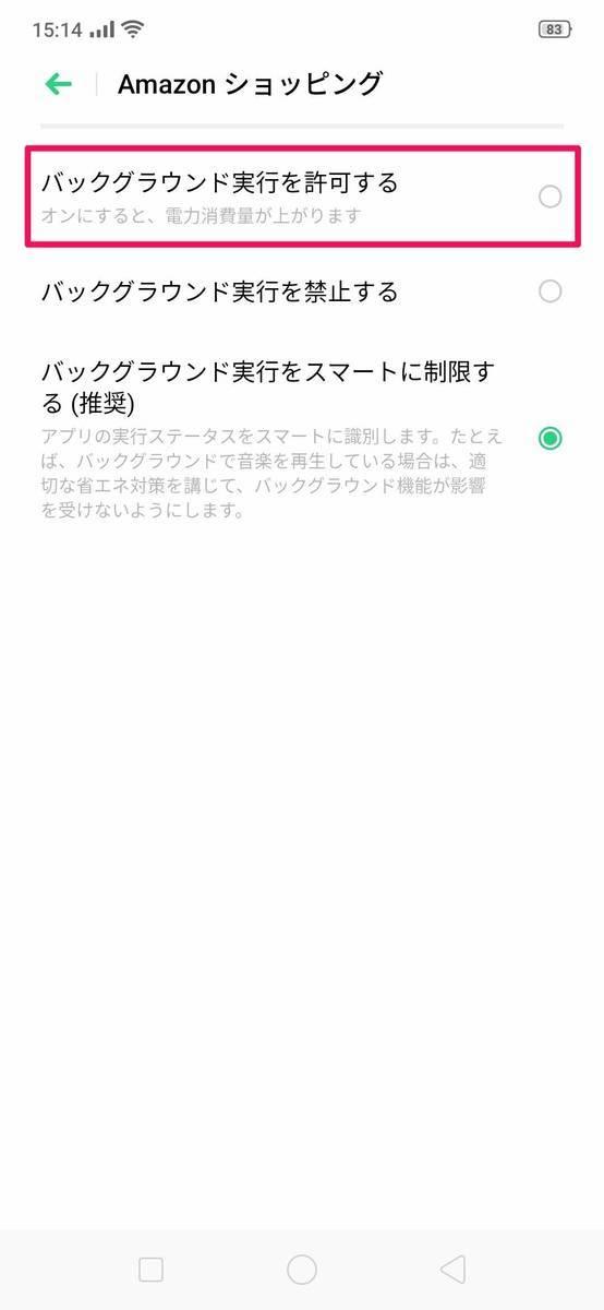 f:id:Azusa_Hirano:20190819152454j:plain