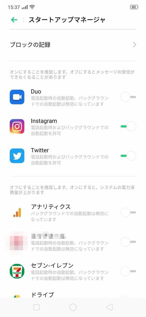 f:id:Azusa_Hirano:20190819154433j:plain