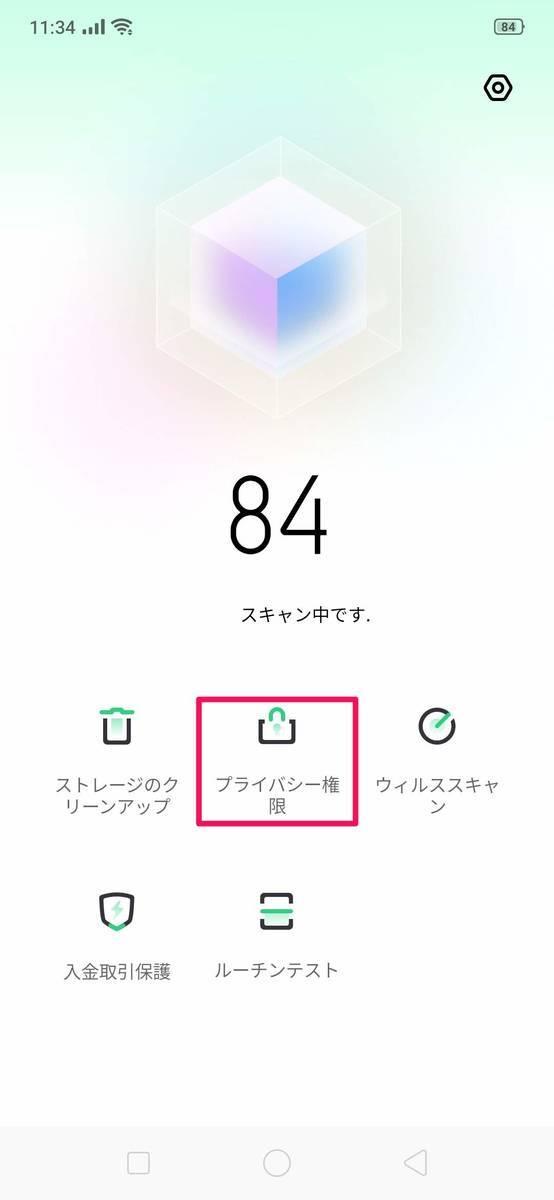 f:id:Azusa_Hirano:20190819155348j:plain
