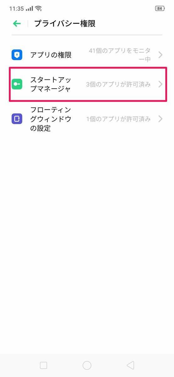 f:id:Azusa_Hirano:20190819155426j:plain