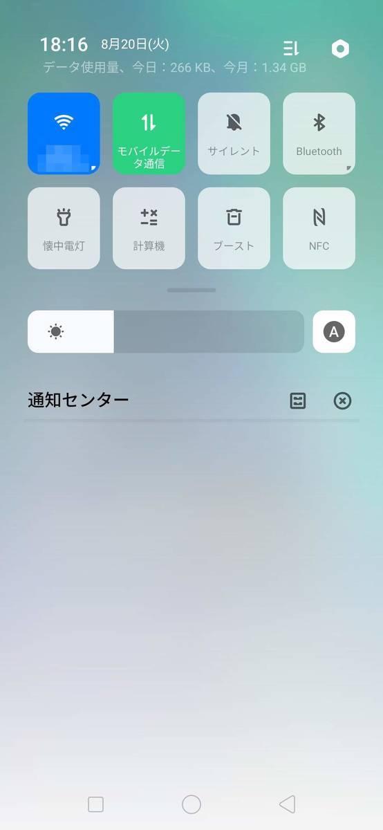 f:id:Azusa_Hirano:20190820212957j:plain