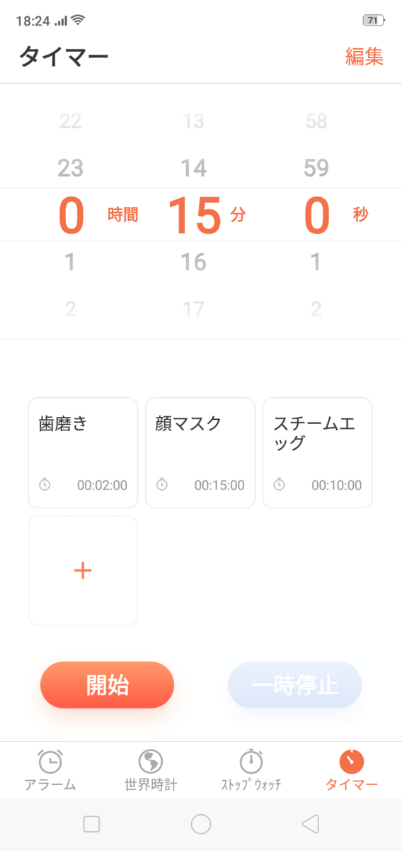 f:id:Azusa_Hirano:20190820220341p:plain