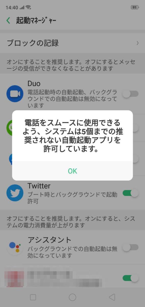 f:id:Azusa_Hirano:20190820224411p:plain