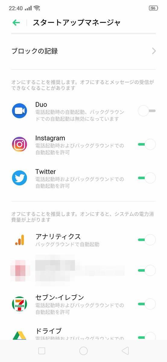 f:id:Azusa_Hirano:20190820224432j:plain