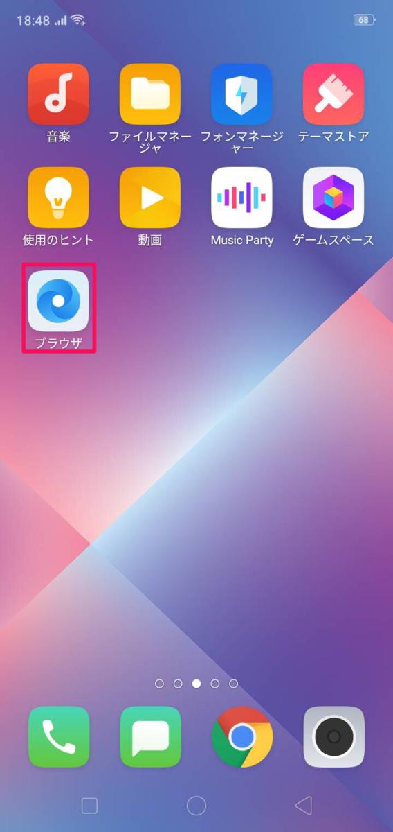 f:id:Azusa_Hirano:20190821172527p:plain
