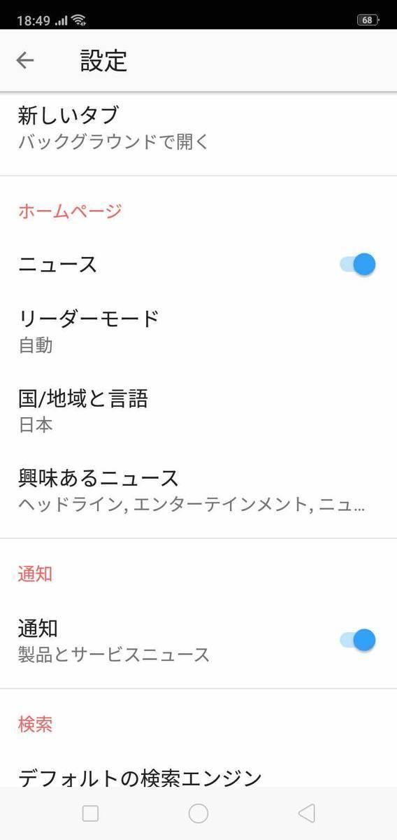 f:id:Azusa_Hirano:20190821172540j:plain