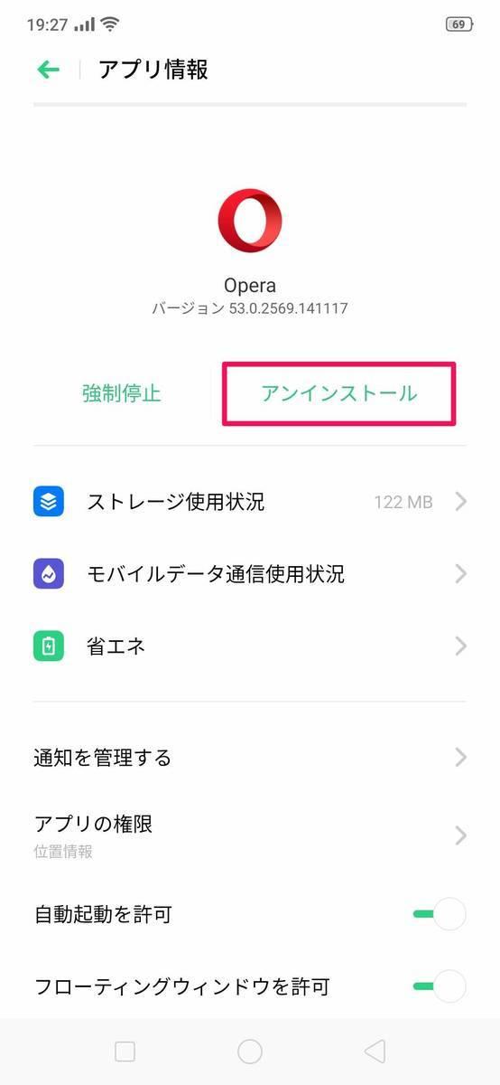f:id:Azusa_Hirano:20190821200415j:plain