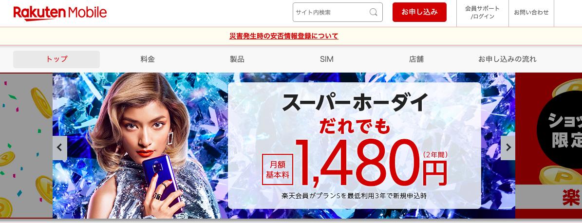 f:id:Azusa_Hirano:20190823190612p:plain