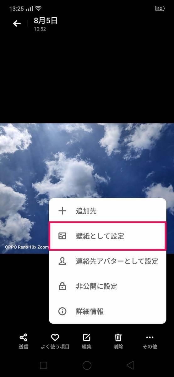 f:id:Azusa_Hirano:20190825153054j:plain