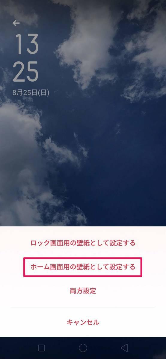 f:id:Azusa_Hirano:20190825154404j:plain
