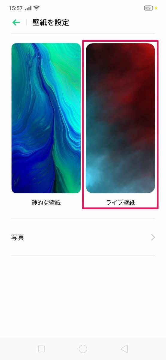 f:id:Azusa_Hirano:20190825223218j:plain