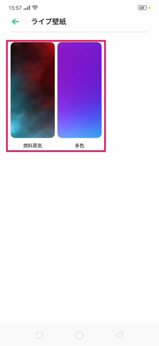 f:id:Azusa_Hirano:20190825223223j:plain