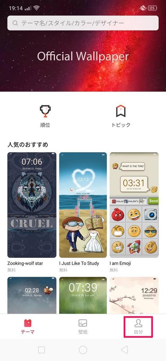 f:id:Azusa_Hirano:20190828195353j:plain