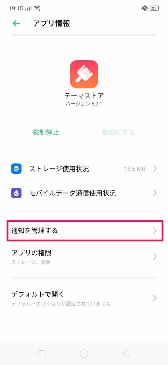 f:id:Azusa_Hirano:20190828200615j:plain
