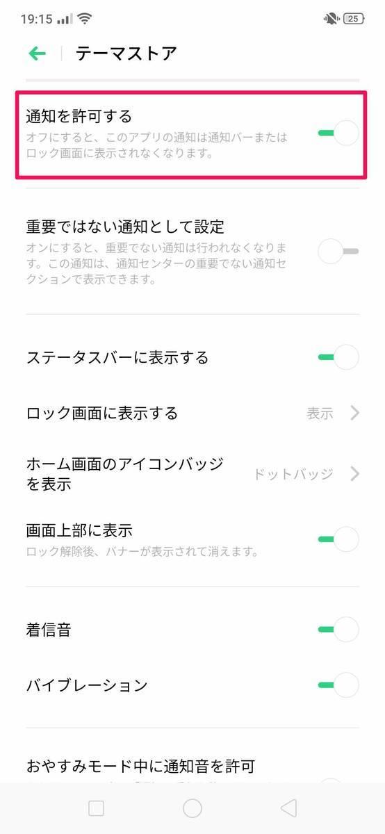 f:id:Azusa_Hirano:20190828200634j:plain