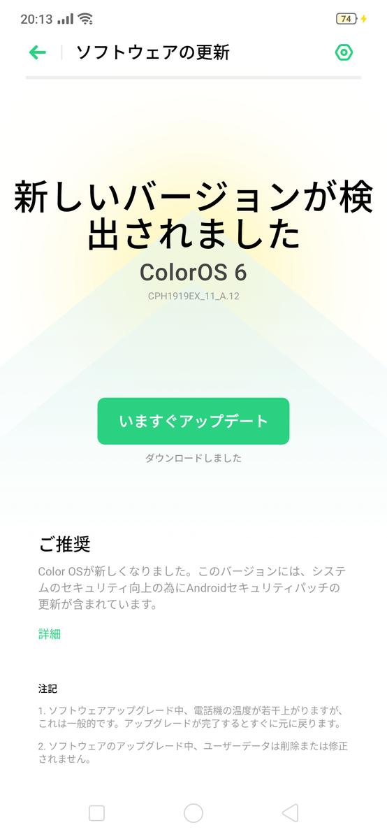 f:id:Azusa_Hirano:20190829204837p:plain