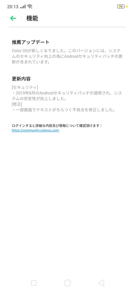 f:id:Azusa_Hirano:20190829204841p:plain